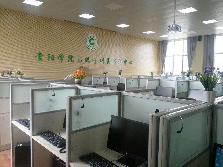 重庆永川职业技术学校综合实训系统