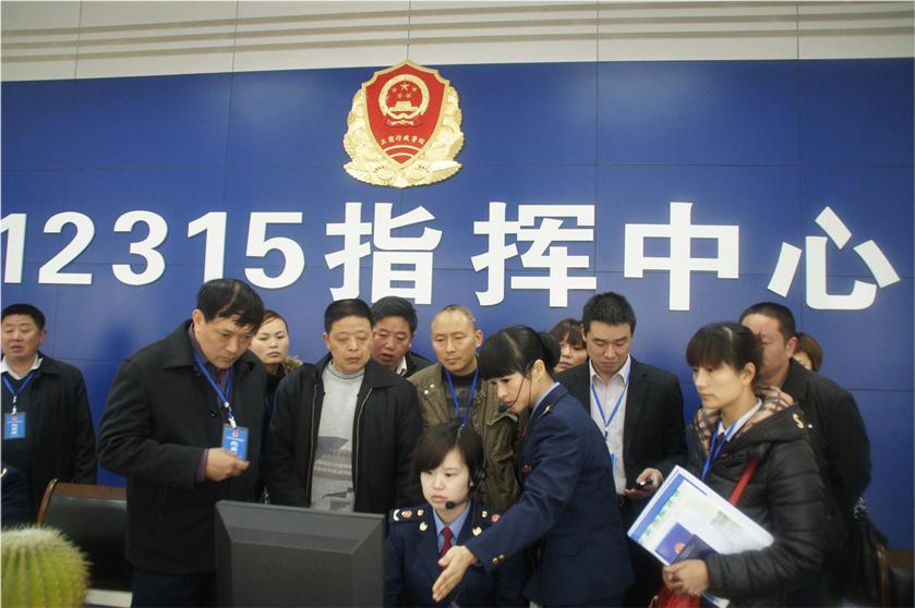 西藏林芝12315工商执法热线系统
