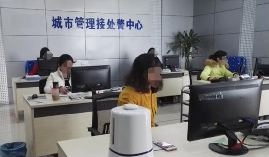 汾阳市12319城管热线系统
