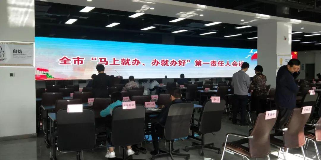 咸阳市马上就办、办就办好大数据服务平台