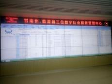 临潭县12345热线