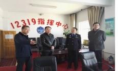 格尔木城管执法12319投诉举报热线