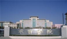 青岛求实职业技术学院招生呼叫中心系统