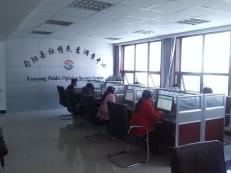 安康市旬阳政务热线平台