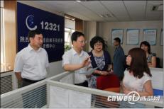 省12321网络违法和不良信息举报热线