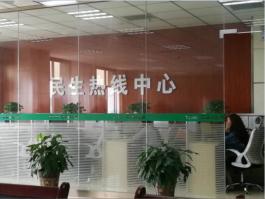 陕西南郑县12345热线