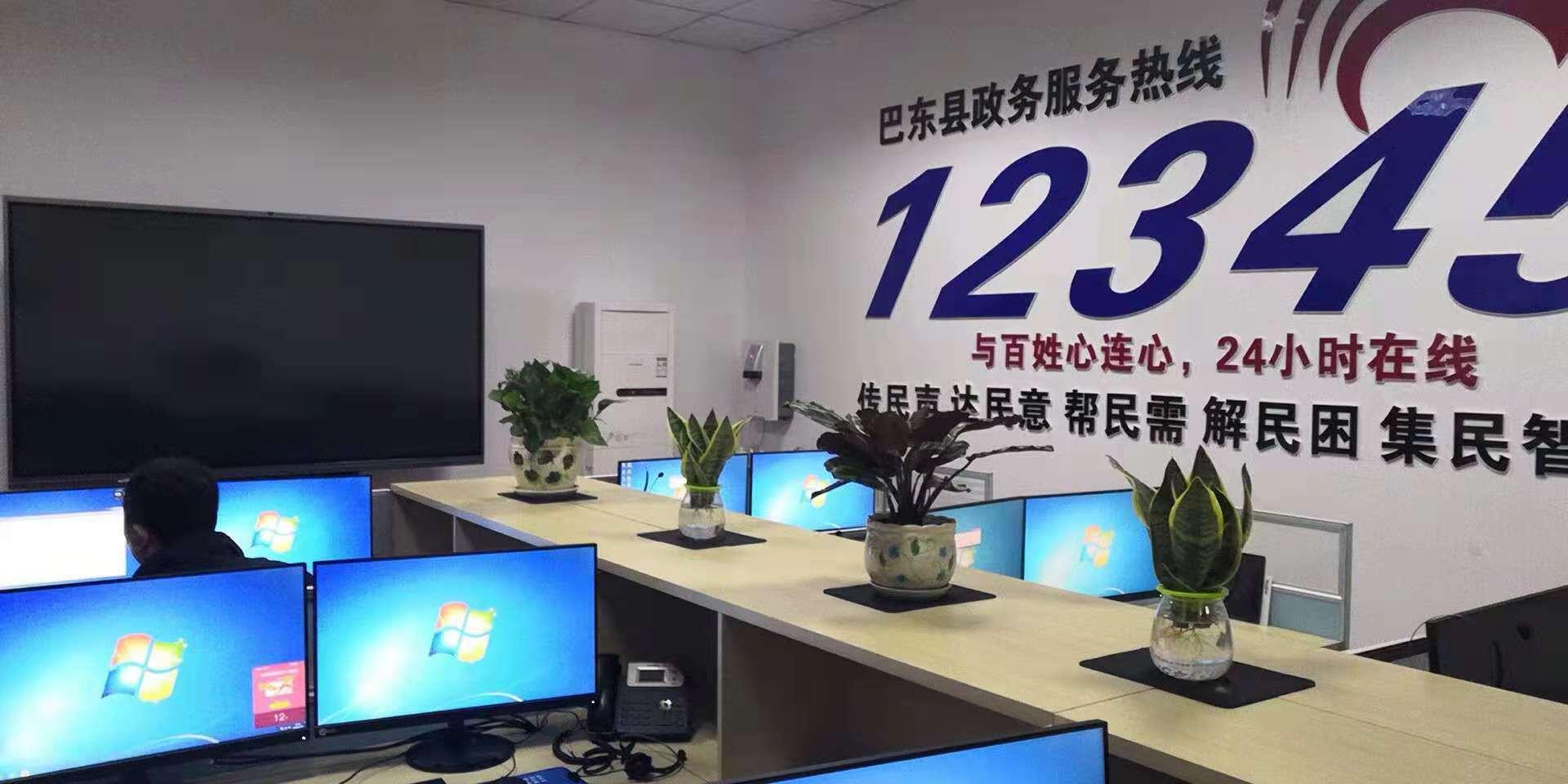 湖北巴东县1234热线