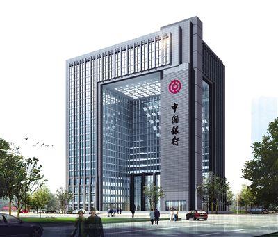 中国银行电销客服软件