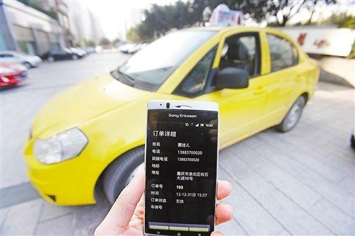 三亚电召出租车号码_雅安咸宁出租车电召热线-西安金讯通软件技术有限公司