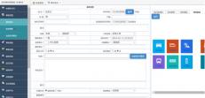 12345事务工单管理系统