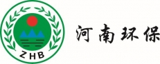 濮阳市环保局12369环保投诉举报热线系统