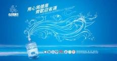 安徽阜阳市饮用水送水热线项目