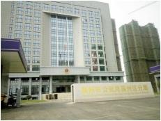 襄阳市襄州区公安局110