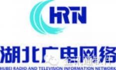 金讯通签约湖北应城广电客服呼叫中心系统项目