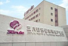 金讯通签约三八妇乐客服呼叫中心系统项目