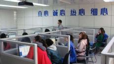 金讯通承建的陕西省人才交流中心客服热线顺利上线