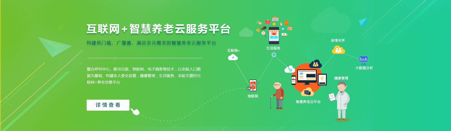 12345政务bwin手机版app